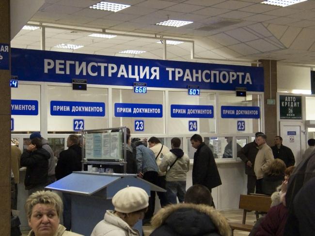 консультация гибдд Москва