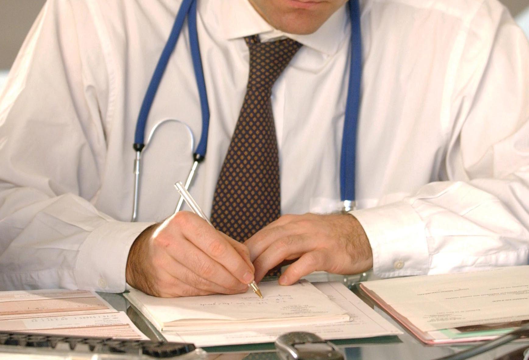 мог Независимая медицинская экспертиза где можно сделать в россии сел