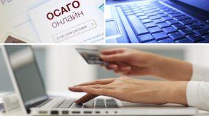 Как можно предъявлять электронный полис ОСАГО инспектору ГИБДД