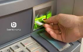 Как оплатить штраф ГИБДД через терминал и размер комиссии