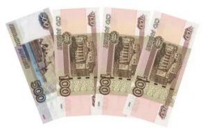 800 рублей