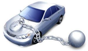 Как можно снять арест с машины