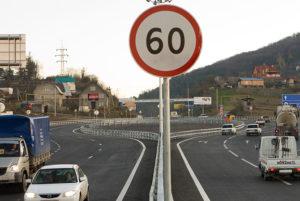 превышение скорости на 60 км/час