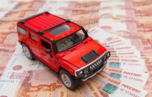 Как без комиссии оплатить транспортный налог через Госуслуги