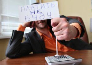 Как без комиссии оплатить транспортный налог в России
