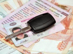 Как оплатить замену водительского удостоверения через Госуслуги без комиссии