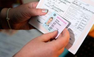 Как продлить водительские права, если закончился их срок действия