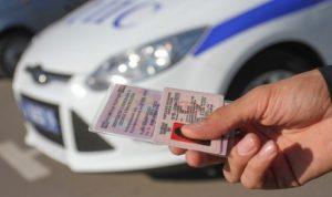 Как возможно узнать, лишен ли я водительских прав