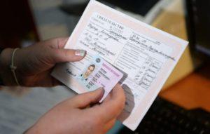 Какой срок регистрации автомобиля после покупки в 2019 году по закону