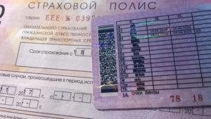 В каких странах действуют российские водительские права по закону