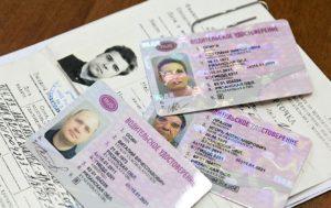 Что делать, если у вас заканчивается срок действия водительских прав