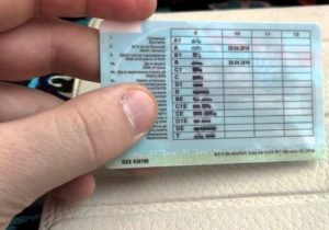 Что означает категория A1 водительских прав