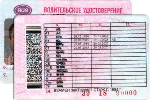 Что означает категория AS водительских прав