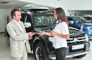 Как взять автокредит в банке на подержанный автомобиль