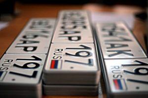 Как законно оставить номера себе при продаже автомобиля