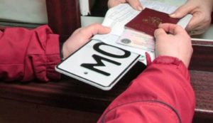 Сколько составляет срок хранения номеров в ГИБДД по закону