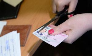 Возможно ли лишение водительских прав за неуплату алиментов в 2020 году