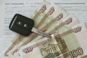 За что сотрудником ГИБДД может быть выписан штраф 5 000 рублей