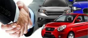 Автокредит или потребительский кредит лучше выбирать