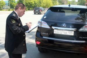Как составить заявление о снятии запрета на регистрационные действия на автомобиль