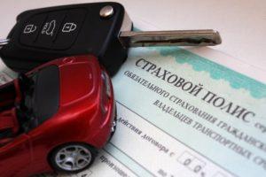 Можно ли переоформить автомобиль без страховки