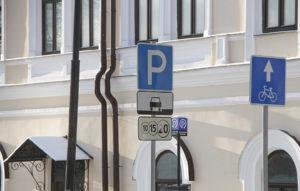 Как можно продлить время парковки