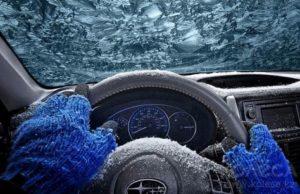"""Как не переплачивать за авто с """"теплыми"""" креслами"""