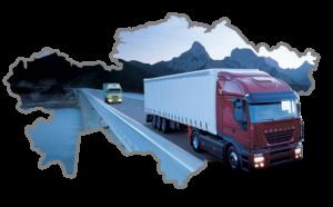 Услуги транспортно-экспедиторской компании в Казахстане