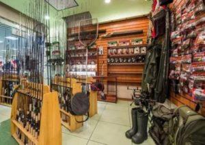 Какое снаряжение нужно для рыбалки и где его купить