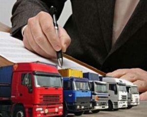 Правила таможенного оформления подакцизных товаров