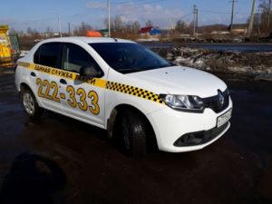 Какое такси лучше заказать в Рыбинске